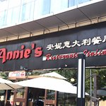 Photo de Annie's Food & Beverage (The Place)