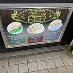 World's Second Best Freshly Baked Melonpan Ice-cream Amerika-mura照片