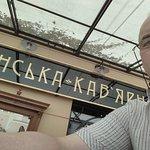 ภาพถ่ายของ Videnska Kavyarnya