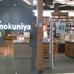 Book store in mall