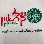 صورة فوتوغرافية لـ Abu Hassan Restaurant
