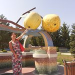 Сейрангах Гейдара Алиева