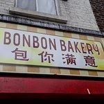 Foto van Bonbon Bakery