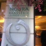 صورة فوتوغرافية لـ Noura - Mayfair