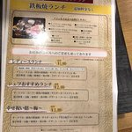 Bilde fra Apa Hotel & Resort <Tokyo Bay Makuhari> Teppanyaki  Nanami