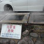 صورة فوتوغرافية لـ Okamotoya Baiten