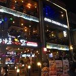 ภาพถ่ายของ Noonaholdak Hongdae
