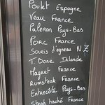Photo of La Brasserie Macao