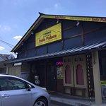 Photo of Indian Cuisine Indo Palace