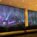 The 8pm laser light show from the Lobby Lounge at the Intercontinental