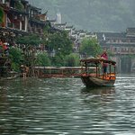 Fenghuang Ancient City (Phoenix City)