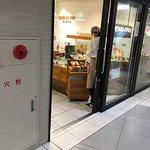 ภาพถ่ายของ Oreno Pan Okumura Kyoto Station
