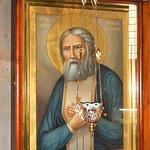 Обитель Великого Святого и Чудотворца – 58
