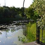 В парке в усадьбе Ореховно