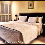 Toborochi Suites Φωτογραφία