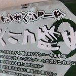 イベリコ豚重包装紙
