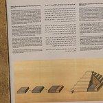לוח הסבר באנגלית וערבית על פירמידת המדרגות