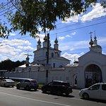 Вид на комплекс с улицы Смирнова