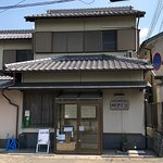 صورة فوتوغرافية لـ Sushi Dokoro Sakura