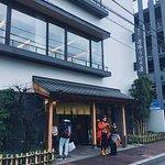 吉塚うなぎ屋本店の写真