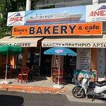Photo of Elena's Bakery & Cafe