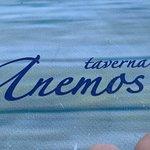 Photo of Taverna Anemos