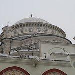 Ahmet Inci Camii