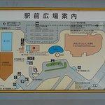 駅前広場の案内図