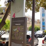 대전근현대사전시관