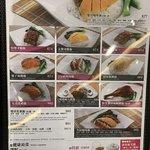 太兴烧味餐厅 (新九龙广场)照片