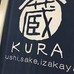 Restaurante Kura照片