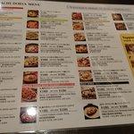 日式蛋包飯專賣店餐點