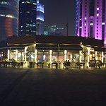 صورة فوتوغرافية لـ Costa Coffee @ Corniche