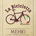 Foto de La Bicicletta Trattoria
