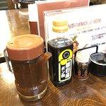 Foto de Katsuretsu An