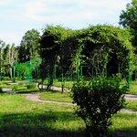 Botanical Garden of the Academy of Sciences of Moldova
