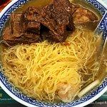Foto de Mak's Noodle (Mak Un Kee)