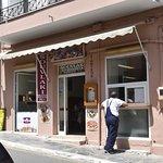 תמונה של Dionysios Souvlaki Gyro Shop