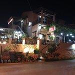 Agioklima Restaurant