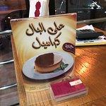 صورة فوتوغرافية لـ Ala Albal