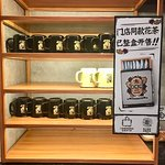太二酸菜鱼(金光华广场店)照片