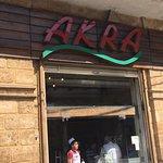 صورة فوتوغرافية لـ Akra