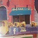 Bilde fra King Kebab