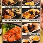 生记鲜鱼汤米线照片