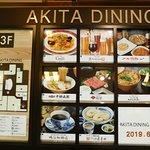 AKITA DINING案内板