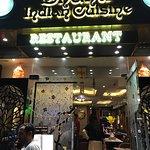 Zdjęcie Shanti Indian and Arab Cuisine