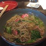 Photo de Star Noodle