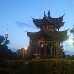 Sichuan照片