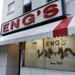 Eng's Broadway