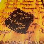 Zdjęcie Restaurant Guy Savoy